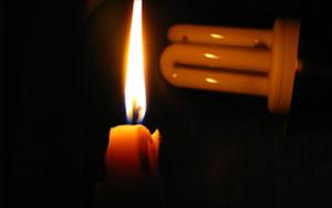 Energia elétrica de inadimplentes pode ser cortada a partir desta 2ª feira (3)